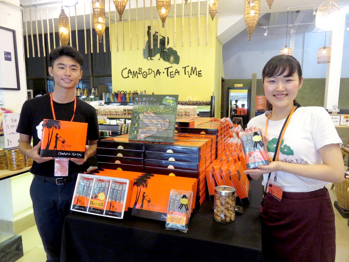 cambodia_cafe-top.JPG