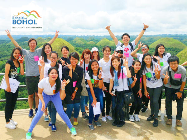 philippines-bohol-top-labled.jpg